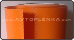 Пленка на машину под 3D карбон Orajet Oранжевый