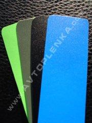 Синяя, желтая, зеленная, салатовая, черная, розовая, хаки структурная матовая пленка