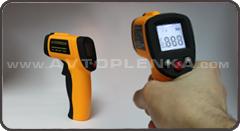 Бесконтактный термометр или пирометр (-50˚С ~ 380˚С)