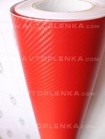 Пленка под Карбон 3D TR-1 Красный