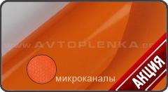 Оранжевая матовая пленка Orajet с микроканалами