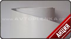 Белая матовая пленка Orajet с микроканалами