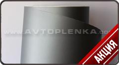Серая матовая пленка Luxon™ с каналами