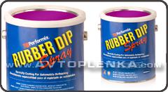 Жидкая резина PlastiDip Blaze Фиолетовый 3,78л.