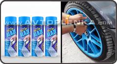 Набор Blaze цветов для матовой покраски колес