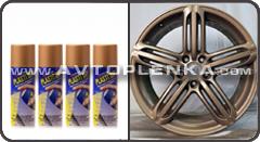 Набор цветов под Металлы для покраски колес