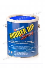 Жидкая резина PlastiDip Blaze Синий 3,78л.