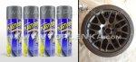 Набор Standart цветов для матовой покраски колес