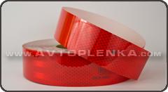 Красная светоотражающая лента 3М (конт. маркировка)