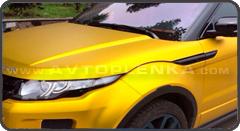 Желтый матовый хром Luxon