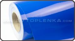 Синий морской (Blue Marina) глянец пленка KPMF K88069