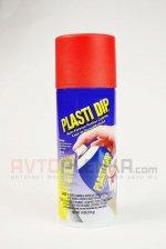 Plasti Dip Standart Red (Красный)