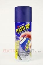 Plasti Dip Blurple (Темно-синий)