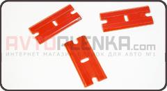 Лезвия пластиковые для чистки стекла (10шт.)