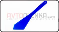 Чизлер (Chizler) синий с ручкой