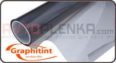 Тонировка Graphitint High Premium  SR 35% (1,52 м.)