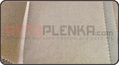 Потолочная ткань Велюр 16401 Мышиный Серый