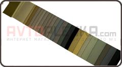 Каталог потолочной ткани ARMATEX