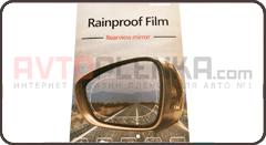 Незапотевающая пленка Антидождь Rainproof Film