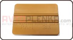 Золотой ракель 3М PA-1 (без фетры)