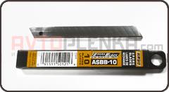 Лезвия Olfa ASBB-10